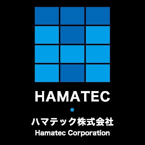 ハマテック株式会社